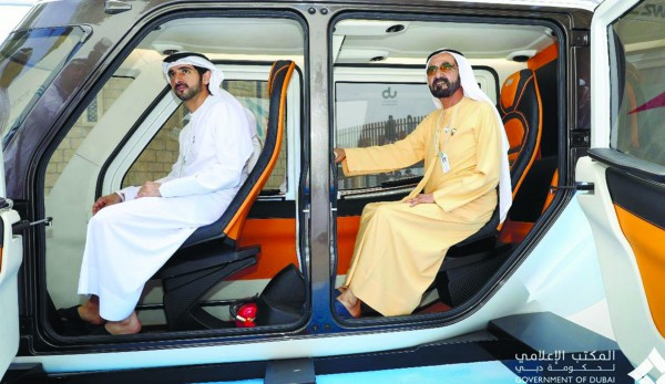 World Government Summit in Social Networks: Dubai Is Waiting for SkyWay