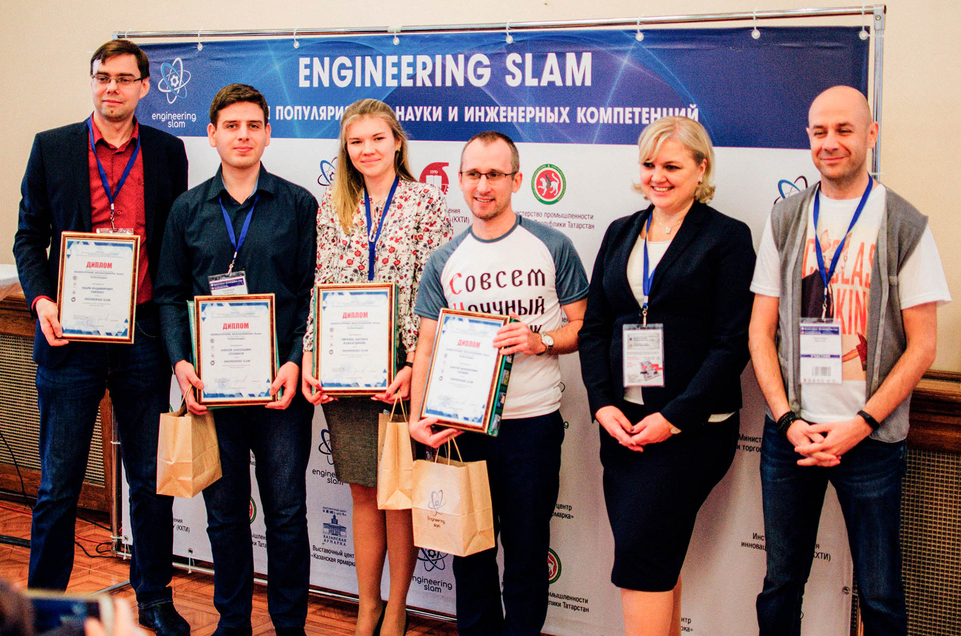 "About Something Sophisticated in Plain Language: ""Engineering Slam"" Was Held in Kazan"